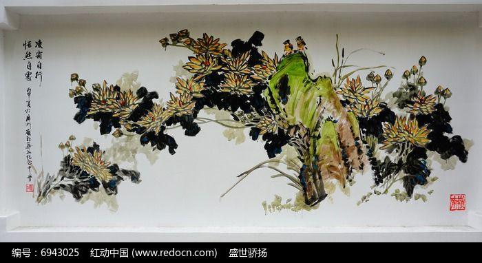 菊花水墨国画图片