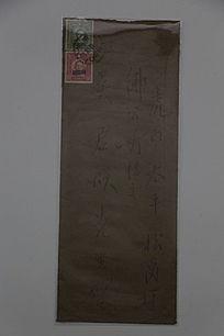 1941广州寄虎门信封