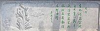 佛语修行石刻-雕刻艺术