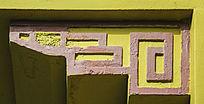 千山旧式正门檐角方形图案雕刻