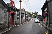 老北京的胡同