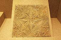 南汉蝴蝶纹方砖