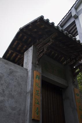 充满气韵的佛子禅院茶院