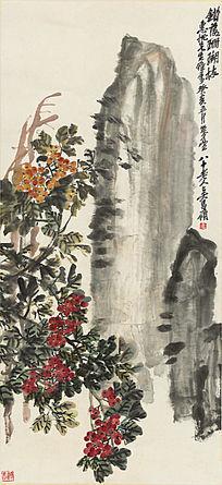 清 吴昌硕《错落珊瑚枝图》高清国画