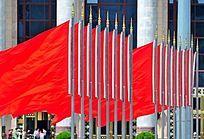 天安门广场的红旗