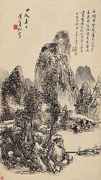 黄宾虹《春日山水图》高清国画