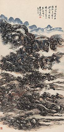 黄宾虹《黄山图》高清国画