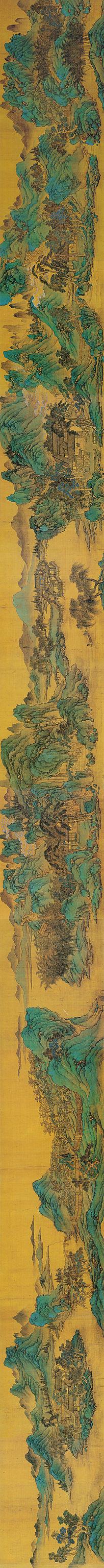 明 仇英《辋川十景图》高清国画