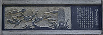 北京燃灯塔图案-雕刻艺术