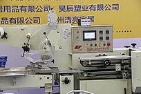 工业机械展示