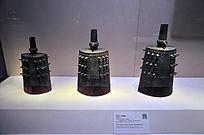 周康王时期长思青铜编钟