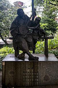 古代人物雕塑作品知音