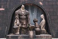 古代冶练铁器人物雕塑