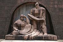 古代渔夫人物雕塑