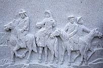 蒙古族石刻《孛端察儿》