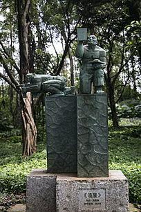 人物雕塑作品造屋