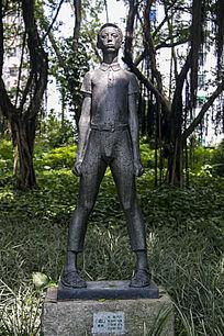 人物雕塑作品志