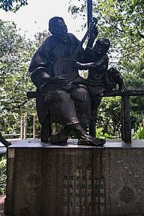 人物雕塑作品知音