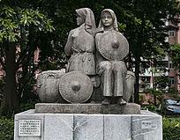 人物雕塑作品珠江崖边