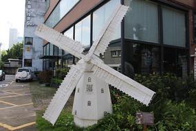 纸箱DIY鹿特丹风车