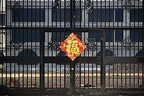 中国春节大门上的福字