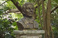 莫尔半身人物雕像