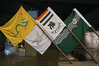 大清邮局旗帜