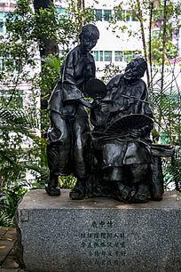 人物雕塑作品扇中情