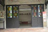 十香园古建筑