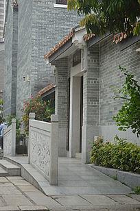 十香园古建筑房屋