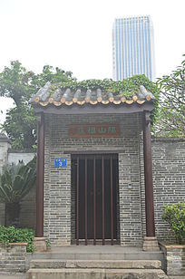 十香园建筑