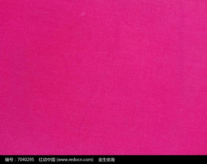 桃红色纯色布