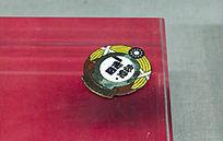 八百壮士纪念章展品