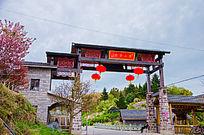 丹山赤水风景