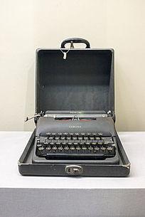 傅莱用过的打字机