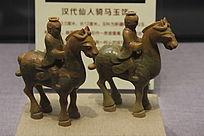 汉代仙人骑马玉饰