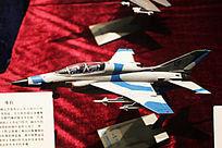 山鹰飞机模型