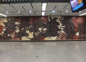 西安地铁通道墙面雕刻艺术