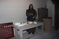 牛庄馅饼雕塑