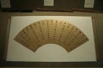 苏州博物馆的文物古董收藏品 扇面