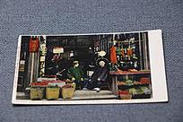 唐人街上的杂货铺