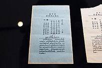 海外华人庙宇求签纸