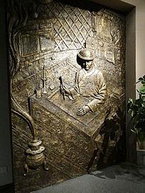 蒙古族人物办公铜版画壁画