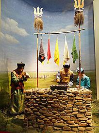 蒙古族苏力德