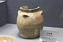 唐代青釉罐