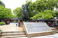 伏波山将军雕塑