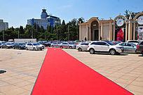 红地毯与私家车