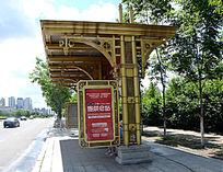 欧式公交站台