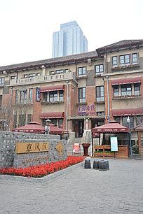 天津酒吧街意风区