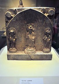 北魏永安二年石弥勒佛像